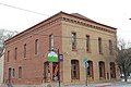 Carson City - panoramio (19).jpg