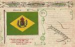 Cartão Postal - Bandeira do Império do Brasil.jpg