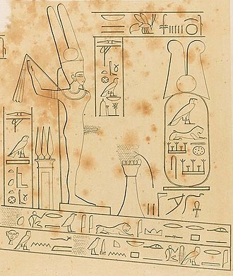 Twenty-seventh Dynasty of Egypt - Image: Cartouche Artaxerxes I Lepsius