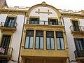 Casa Mercedes Pous Cunill, tribuna.jpg