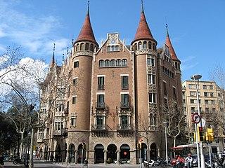 Catalonian Public Diplomacy organization