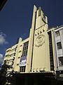 Cassiano Branco Coliseu Porto 3279.jpg