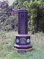 Cast Iron Monument, Raveningham - geograph.org.uk - 912215.jpg