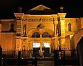 Catedral Primada at night CCSD 12 2017 6478 01.jpg