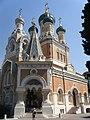 Cathédrale orthodoxe russe Saint-Nicolas.jpg