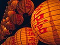 Celebration Chinese Lantern Festival.jpg