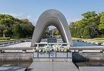 Cenotaph, Hiroshima, South view 20190417 1.jpg