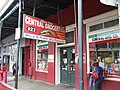 Central Grocery New Orleans March 2013.jpg