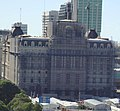 Centro Cultural Bicentenario (abril 2010).jpg