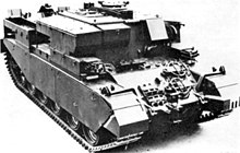 Centurion ARV Mk.2 of the Royal Armored Corps of Engineers