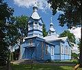 Cerkiew w Milejczycach front-side.jpg