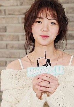 Chae Soo Bin KWAVE U Fan Wish 05.jpg