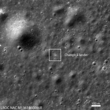 Chang'e 5 as seen by LRO 01.png