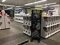 Change machine and capsule toys - Tokyo Japan Oct 15 2020 01-20PM.jpeg