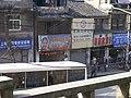 Changsha PICT1466 (1425218725).jpg