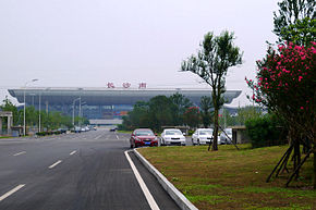 Changsha South Railway Station(长沙南站外观).jpg