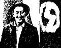 Charlie Watts fascist.jpg