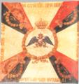 Chernigov Regiment.png