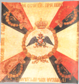 29th Chernigov Infantry Regiment - Regimental flag