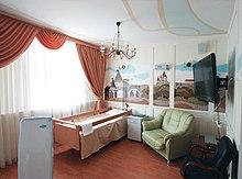 Hospiz – Wikipedia