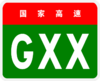 China Expwy sign blank.png