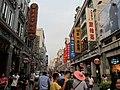 China IMG 2775 (29550438856).jpg