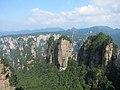 China IMG 3375 (29655773851).jpg