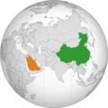 China Saudi Arabia Locator (orthographic projection).png