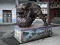 Chinese Guardian Lion 01.jpg