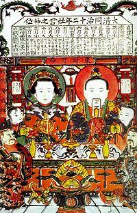 中國年畫灶神