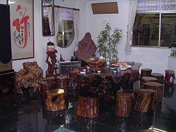 飯廳 - 维基百科,自由的百科全书 - photo#7