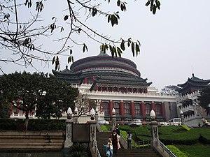 Municipality Hall of Chongqing, China