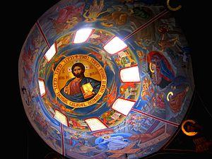 Saint Jovan Bigorski Monastery - Image: Christian religious buildings 169