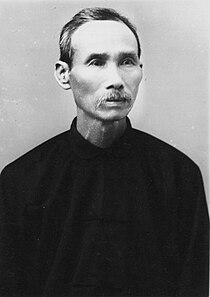 Chun Afong (PP-67-2-011).jpg