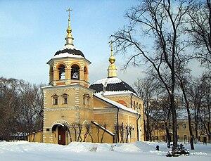 Preobrazhenskoye Cemetery - Fedoseevtsy chapel