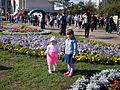 City of Flowers.jpg