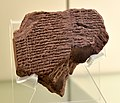 Clay tablet. The Akkadian cuneiform inscription lists certain rations and mentions the name of Jeconiah (Jehoiachin), King of Judah and the Babylonian captivity. From Babylon, Iraq. C. 580 BCE. Vorderasiatisches Museum, Berlin.jpg