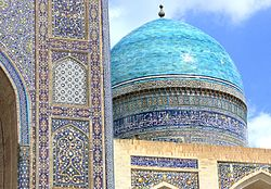 Architecture islamic architecture - wikipedia