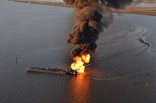 Coast Guard continues response to allision, oil spill south of New Orleans.jpg