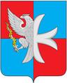 Coat of Arms of Nazar'evskoe municipal division.png
