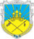 Coat of Arms of Novobuzkiy Raion in Mykolaiv Oblast.png