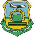 Coat of Arms of Pervomaisky rayon (Rostov-na-Donu).png