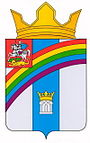 Coat of Arms of Raduzhny Rural Settlement (Kolomna Region).jpg