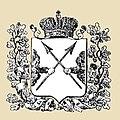 Coat of Arms of Ugra.jpeg