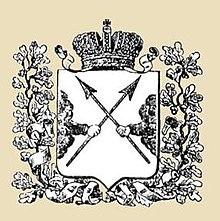 220px-Coat_of_Arms_of_Ugra.jpeg