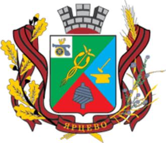 Yartsevo, Smolensk Oblast - Image: Coat of Arms of Yartsevo (Smolensk oblast)