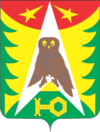 Coat of Arms of Yubileyny (Moscow oblast).png