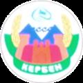 Coat of arms of Kerben city.png
