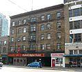 Cobalt Motor Hotel Vancouver.jpg