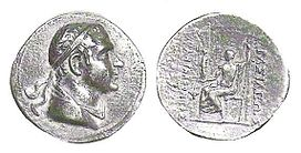 Coin of King Pantaleon.jpg